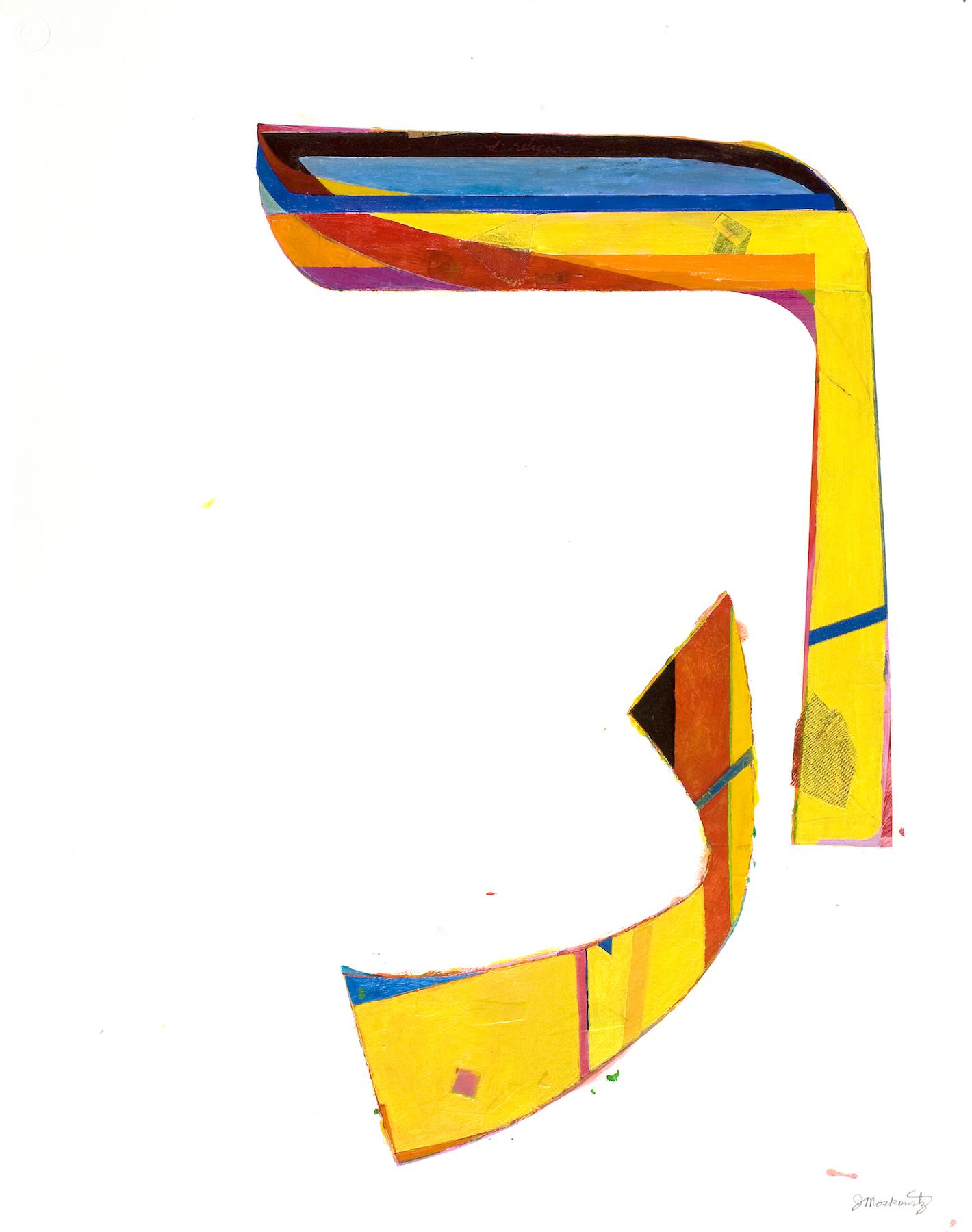 Joel Moskowitz,  Hebrew  Resh  / Arabic  Raa,    Acrylic and collage on paper, 21x29
