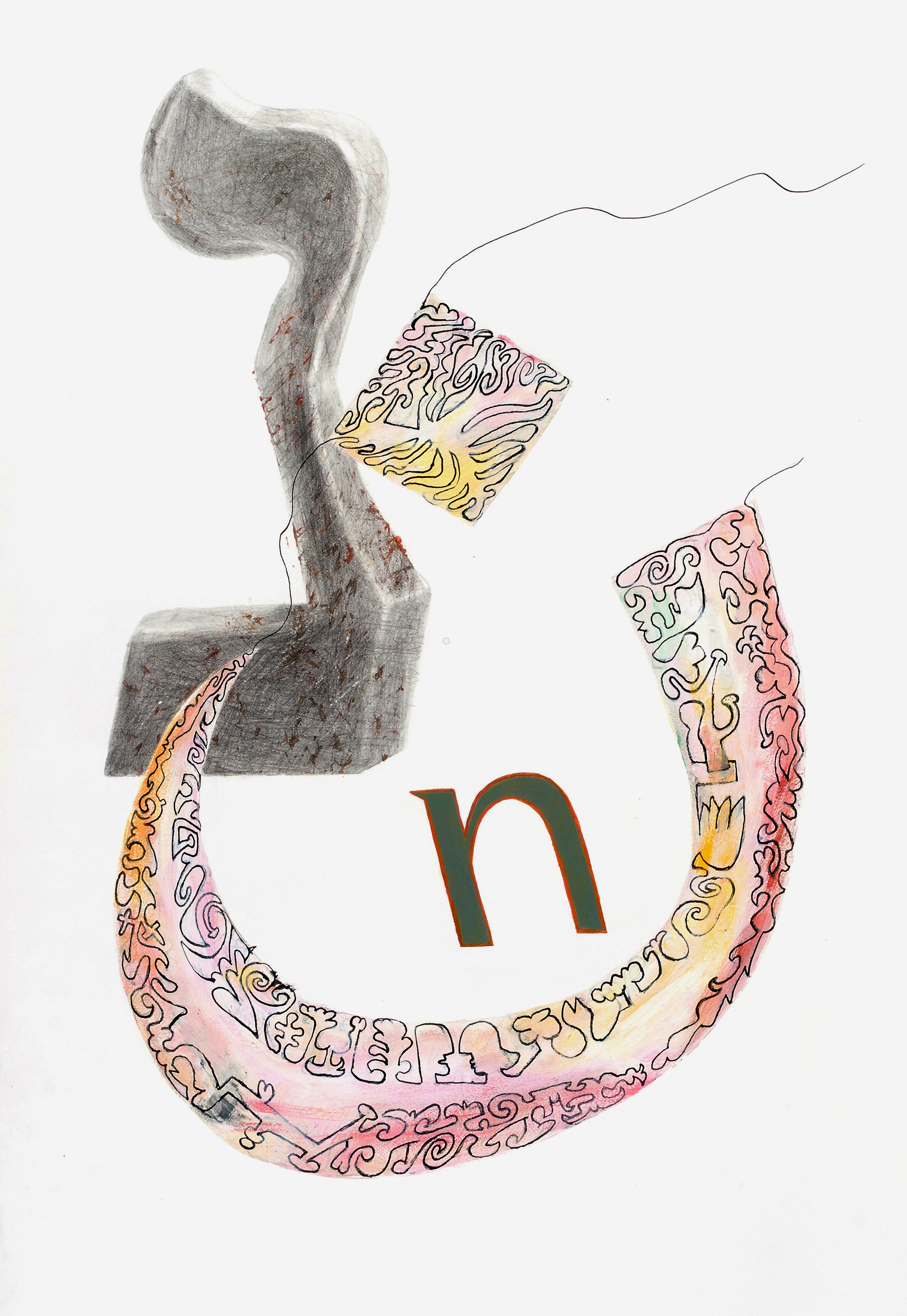 Joel Moskowitz,  Arabic  Nuun  and Hebrew  Nun , with N,  Mixed media on paper, 21x15