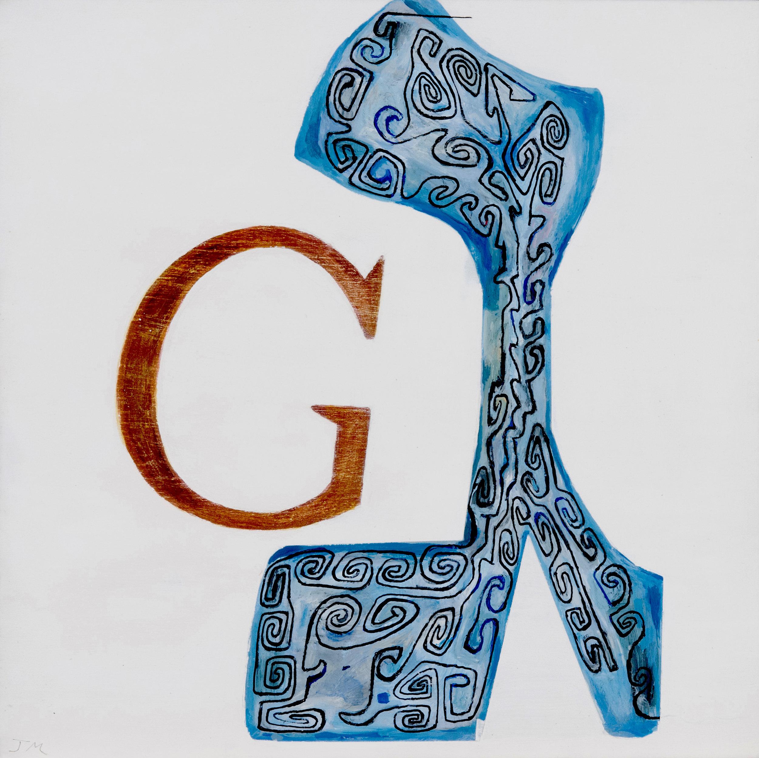 Hebrew Gimmel, Acrylic on wood panel, 10x10