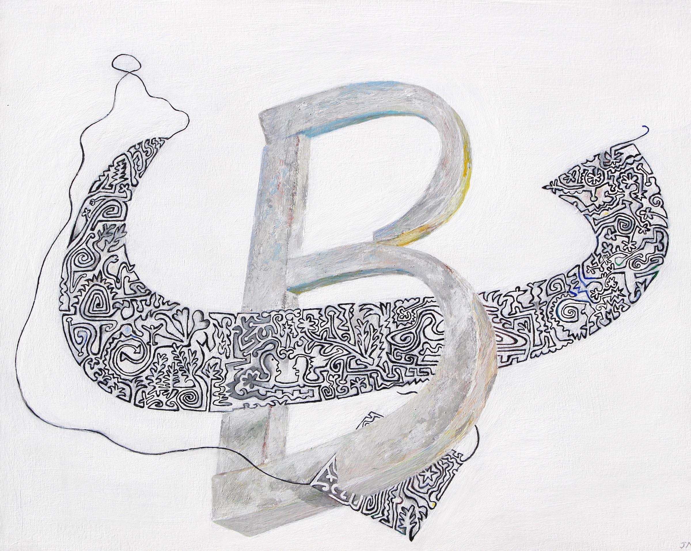 """Joel Moskowitz,  Arabic  Baa , and B,  acrylic on wood panel, 16"""" x 20"""""""