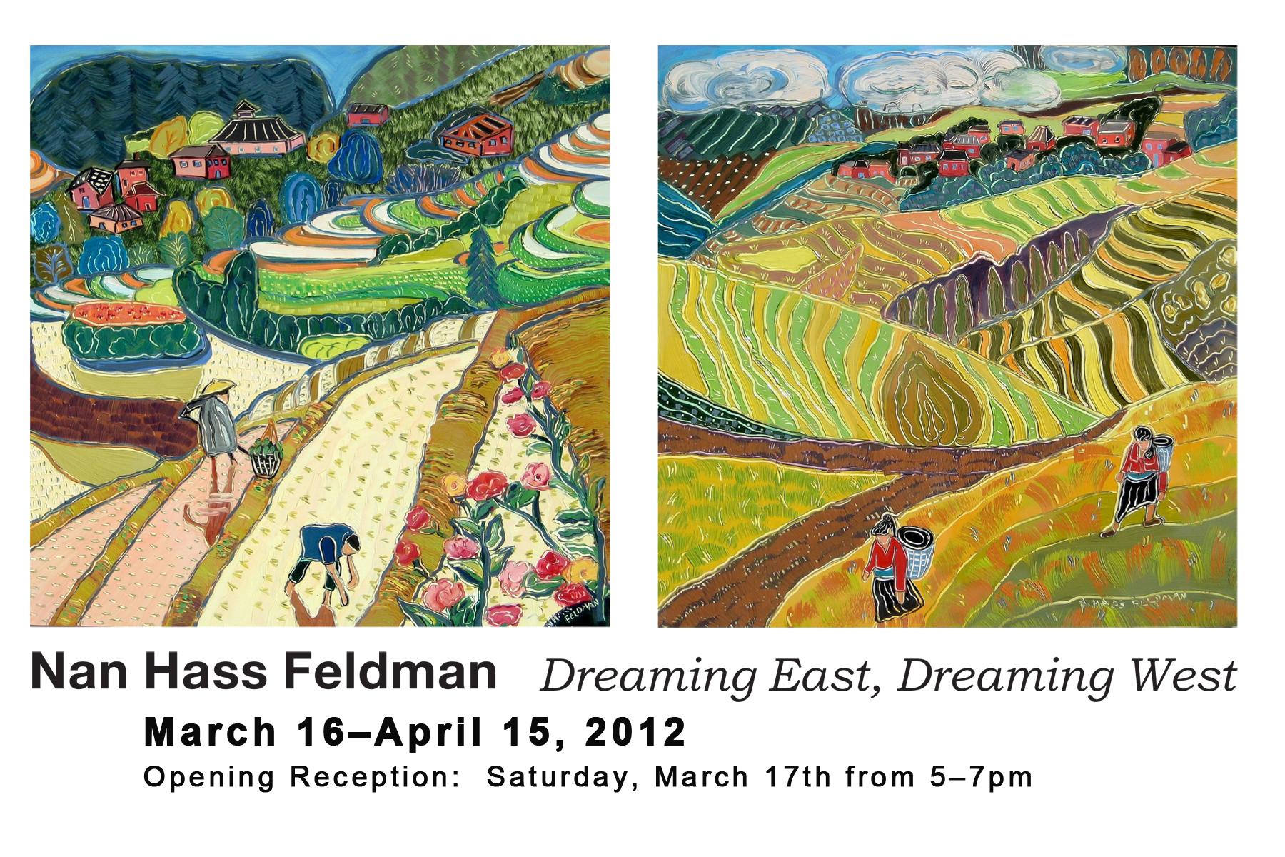 Feldman postcardWEB.jpg