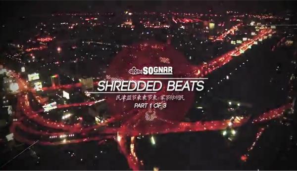 shredded-beats-1-japan.jpg