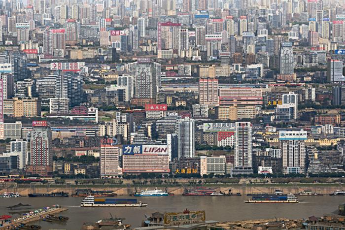BRIC VII – Chongqing, China (2010)