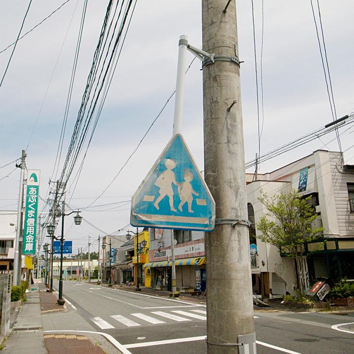 A fallen traffic sign - 8km from Fukushima Daiichi Nuclear Power