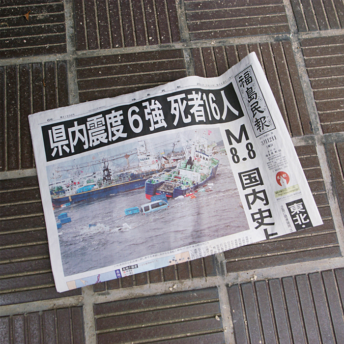 A newspaper, dated March 12, that was left on a doorstep - 8km from Fukushima Daiichi Nuclear