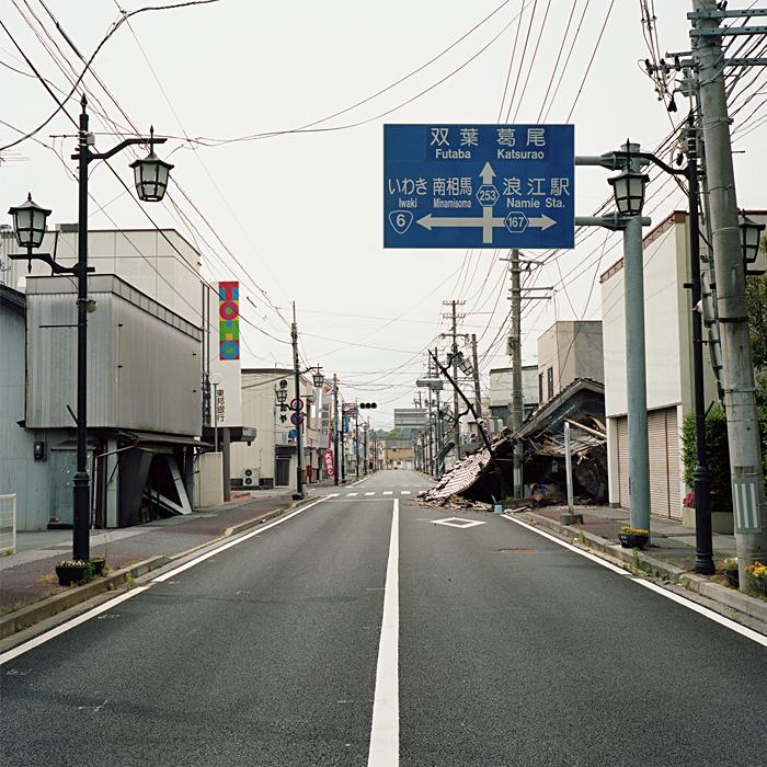 Main street of Namie - 8km from Fukushima Daiichi Nuclear Power Plant