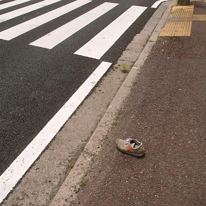 Sneaker - 8km from Fukushima Daiichi Nuclear Power