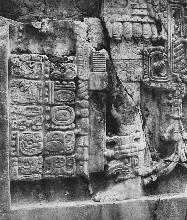 Stela 21, Tikal, Guatemala 1970