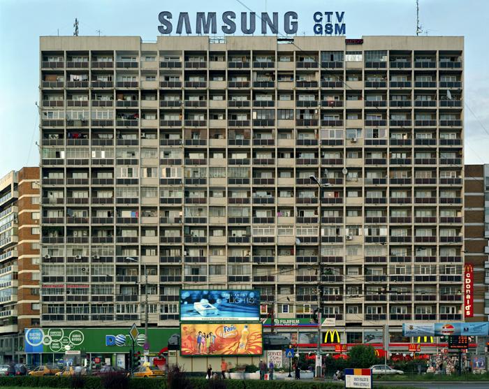 ALMO Multipurpose Building, Bucharest, Romania