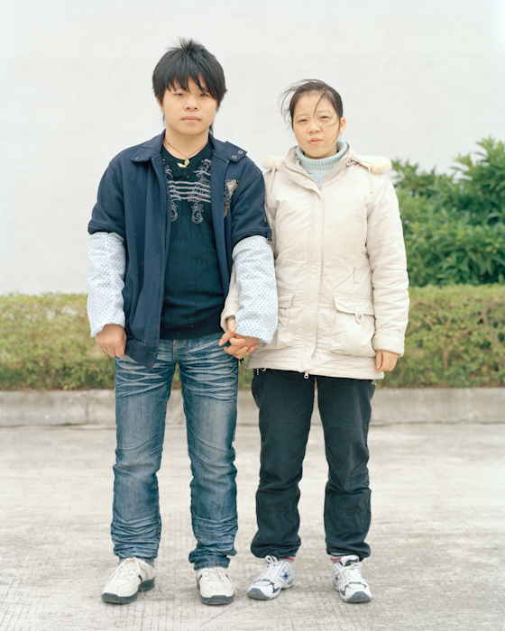 Wang Wei & Deng Hai Yan