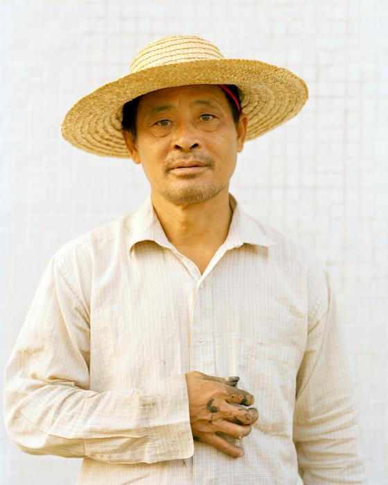 Luo Cheng Bang