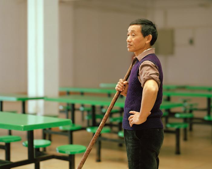Yang Shi Mao