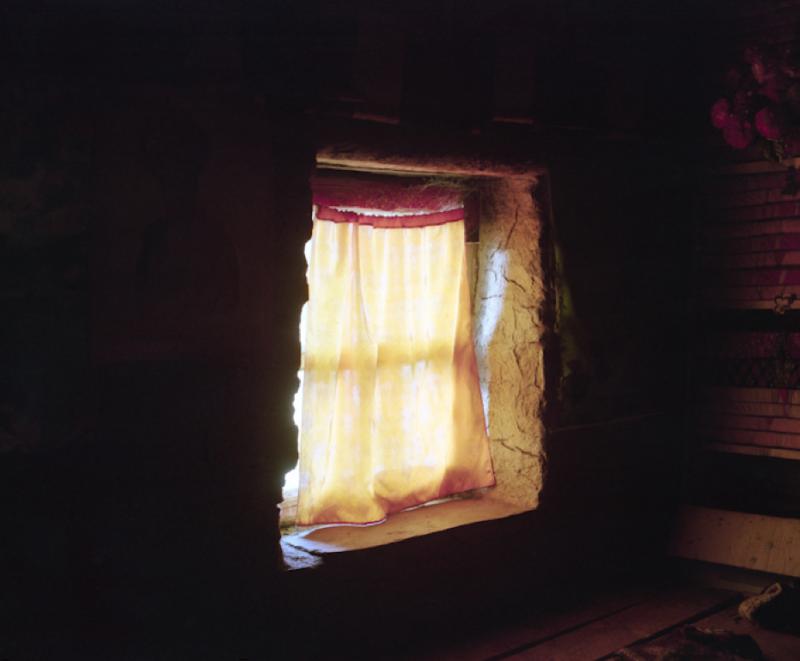 Curtain at Djarga's