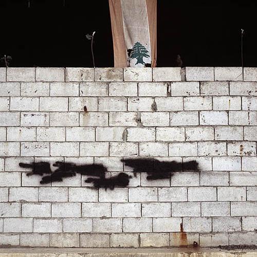 Breathing Walls  by Rhea Karam