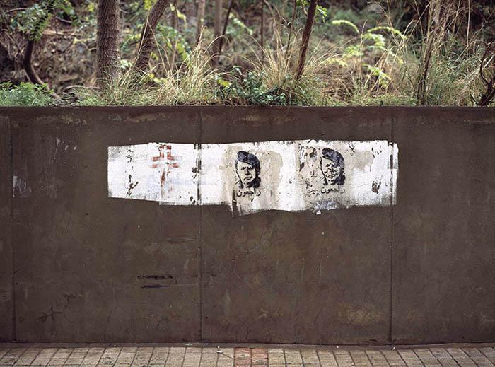 Political Jungle, Lebanon