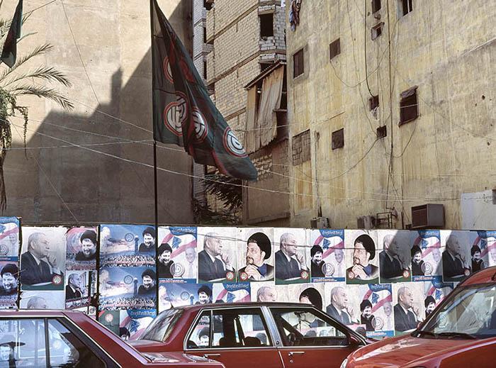 Red Cars, Lebanon