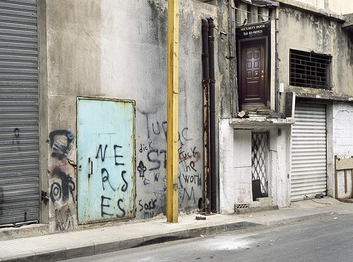 Security Door, Lebanon