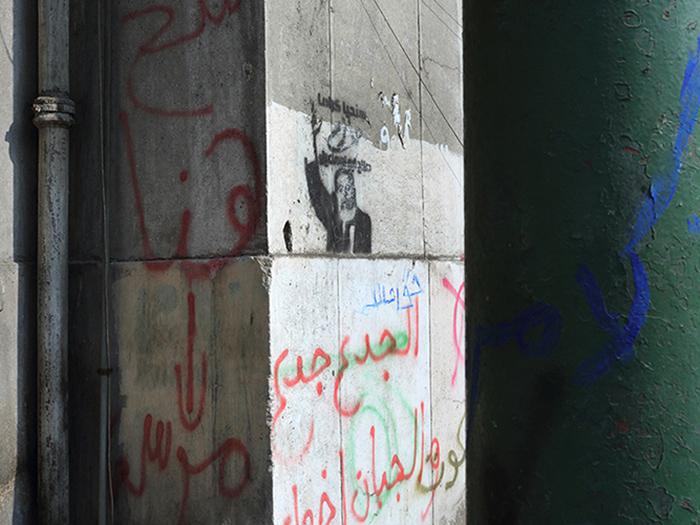 Tough Love, Egypt