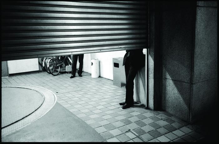 """Andrew MK Warren """"Tokyo, Japan"""""""