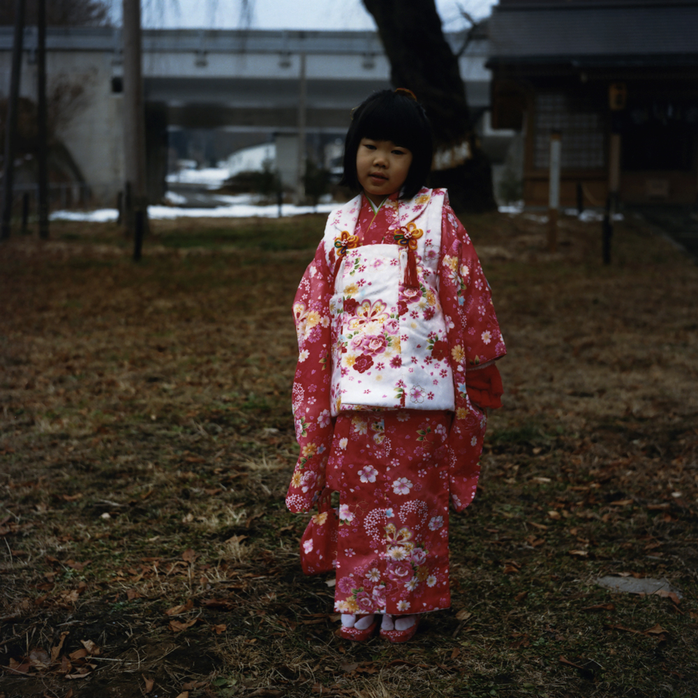 """Genei (an illusion)"": My daughter wearing my kimono, standing under a sacred tree."
