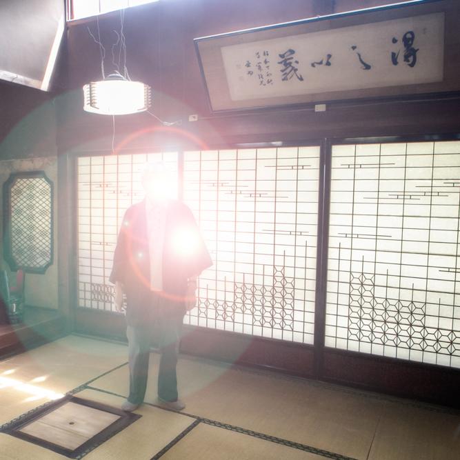 Fluorite Fantasia (Looking For My Father...)  by Yukari Chikura