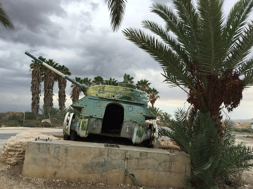 Abandoned Tank outside Highway Rest Stop, Galilee