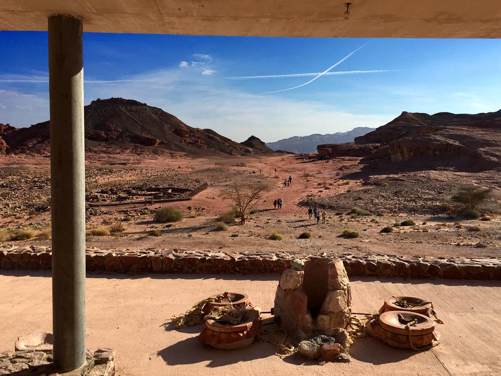 "Timna ""Copper Kingdom"" Visitor Display, Negev Desert"