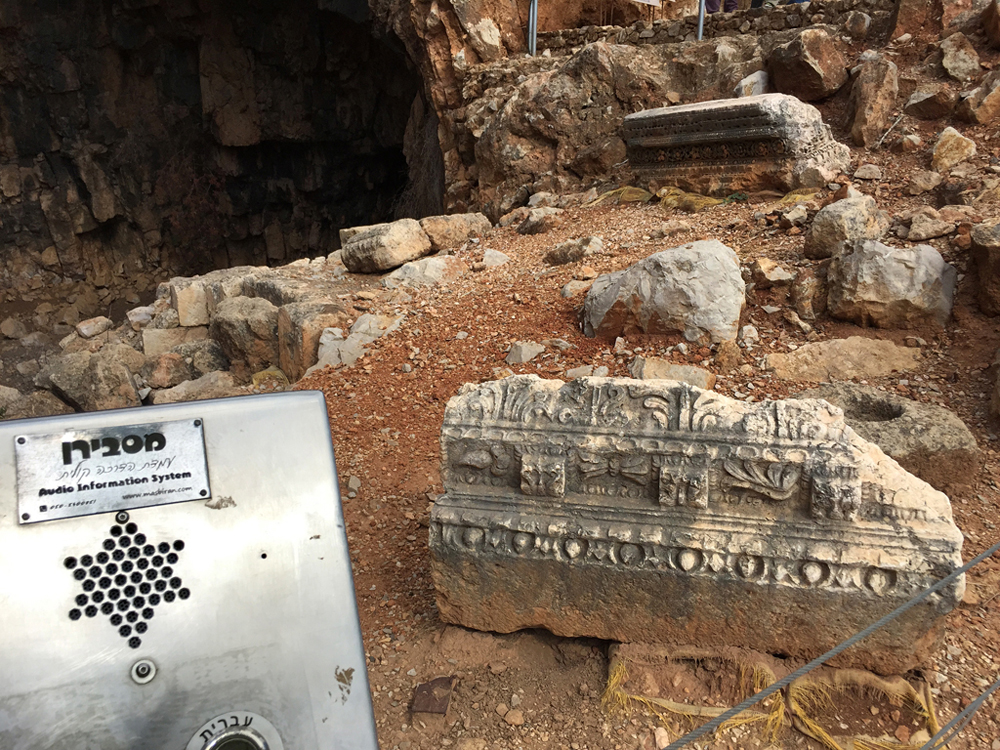 Audio Information System and Roman Fragments at Temple to Pan, Banias Nature Reserve, Golan Heights