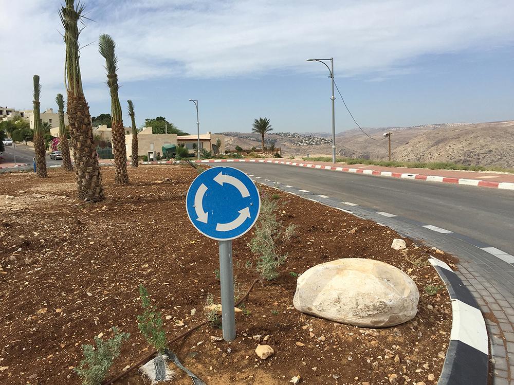 Median and Highway, Nofei Prat Settlement, West Bank