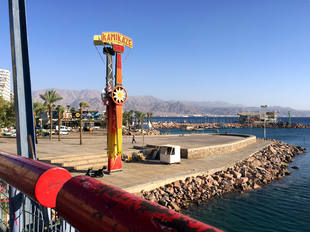 Kamikaze, Tower Relic from former Amusement Park, Eilat