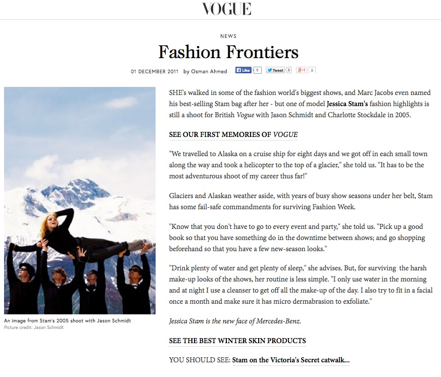 Fashion Frontiers, VOGUE