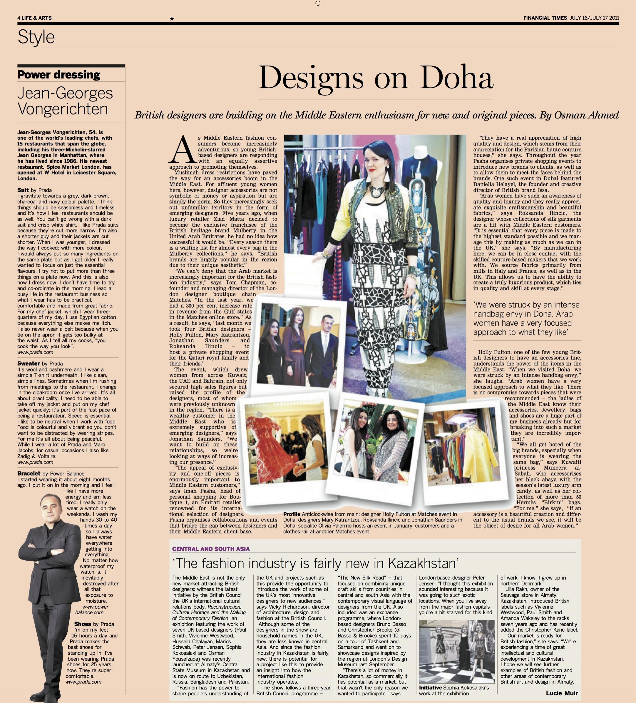 Designs on Doha, Financial Times