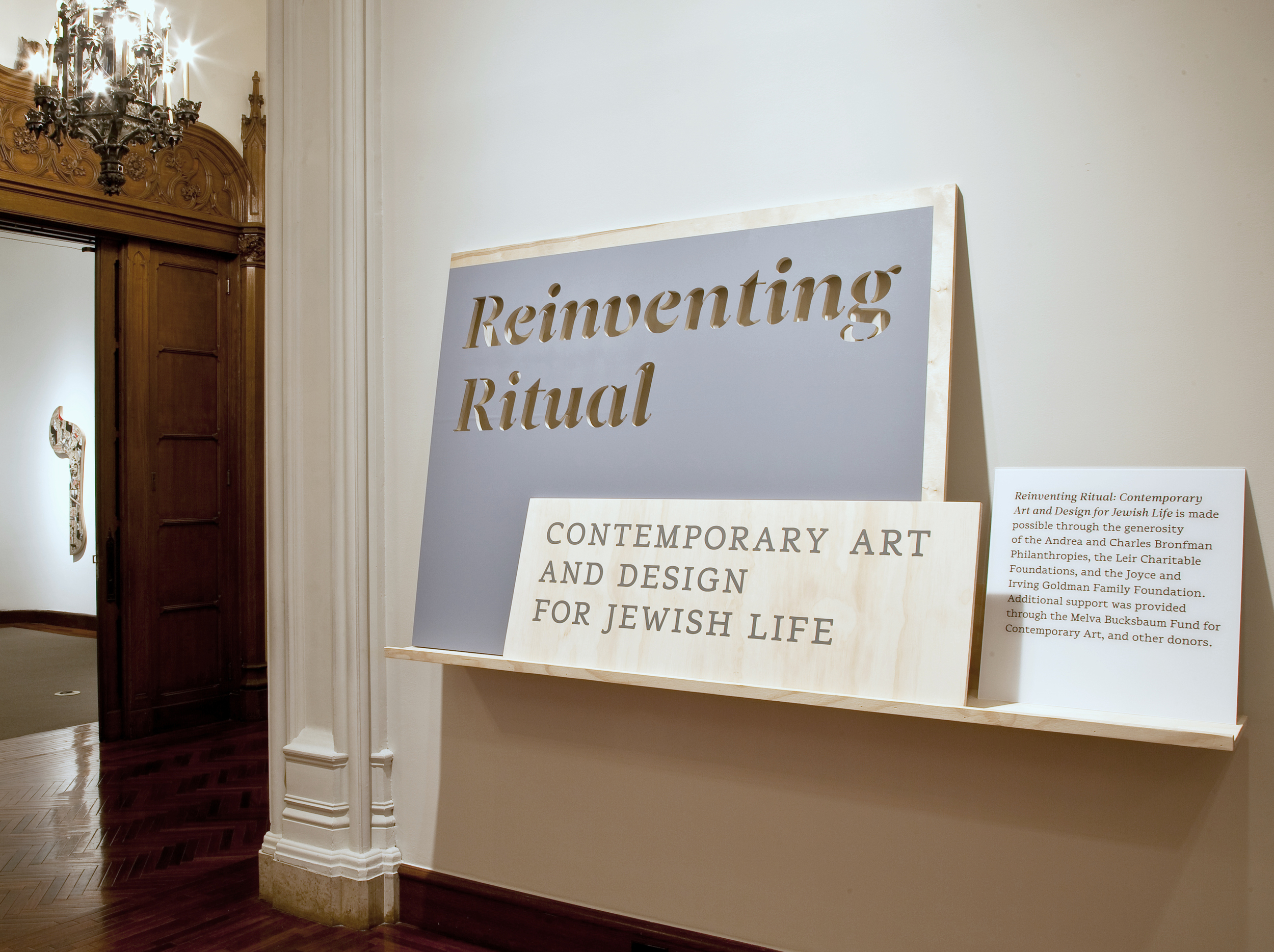 Jewish Museum: Reinventing Ritual Exhibit Entry Signs