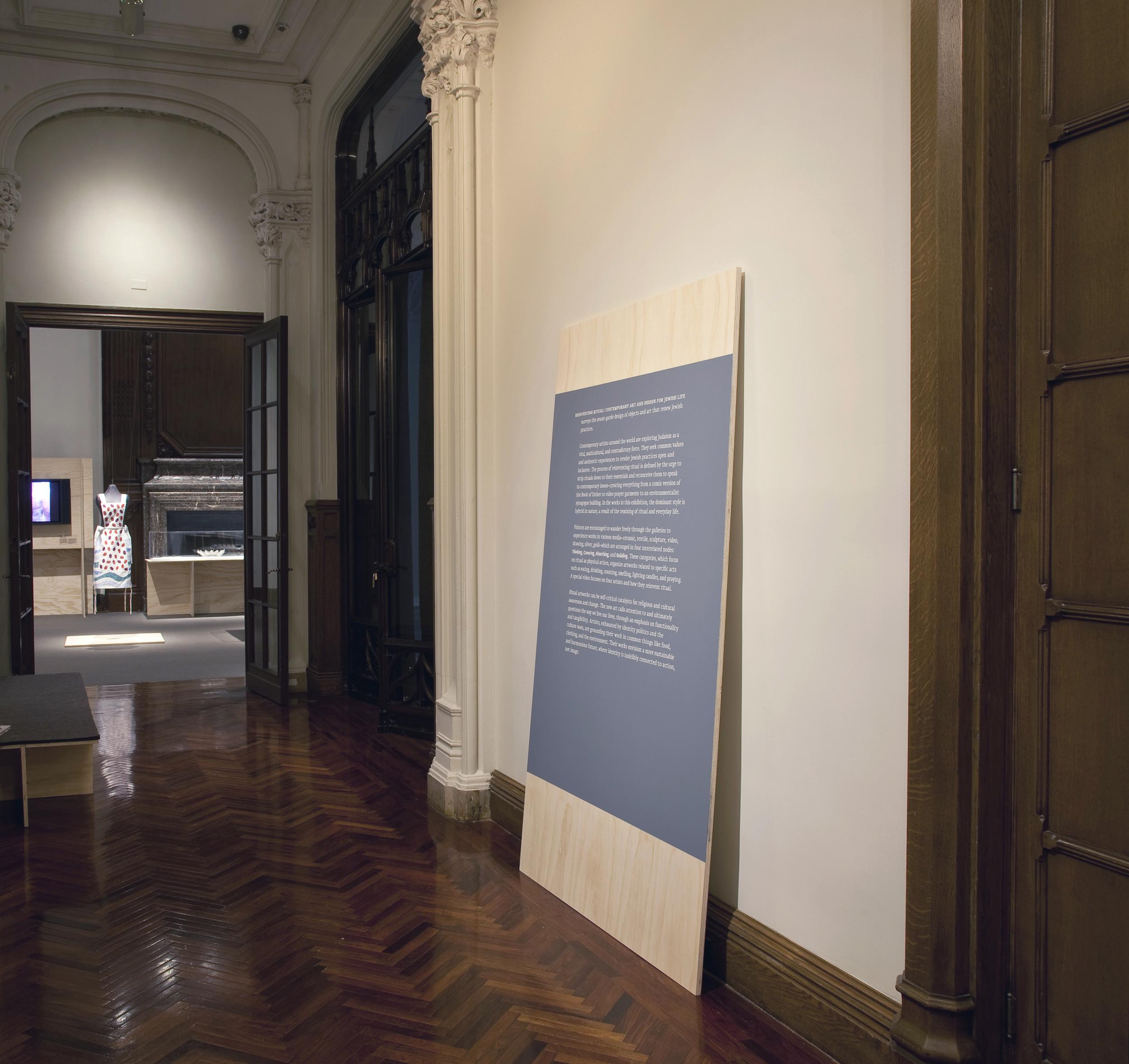 Jewish Museum: Reinventing Ritual Exhibit Hallway