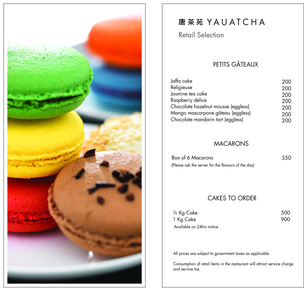 Yauatcha Retail Menu_Web.jpg