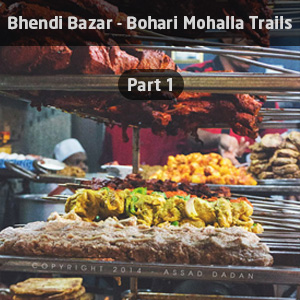 Bohari Mohalla Ramzan Trail - Part 1