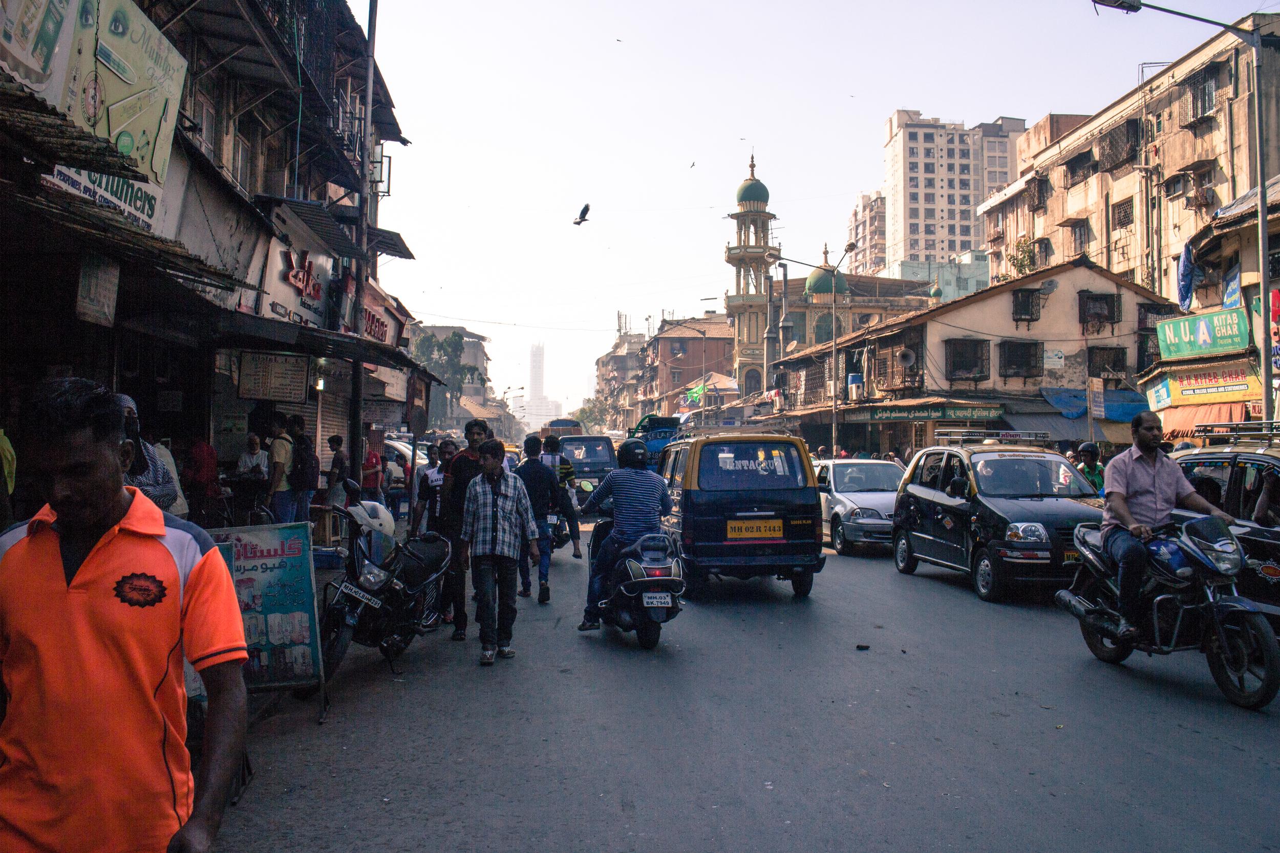 M.S Ali Road