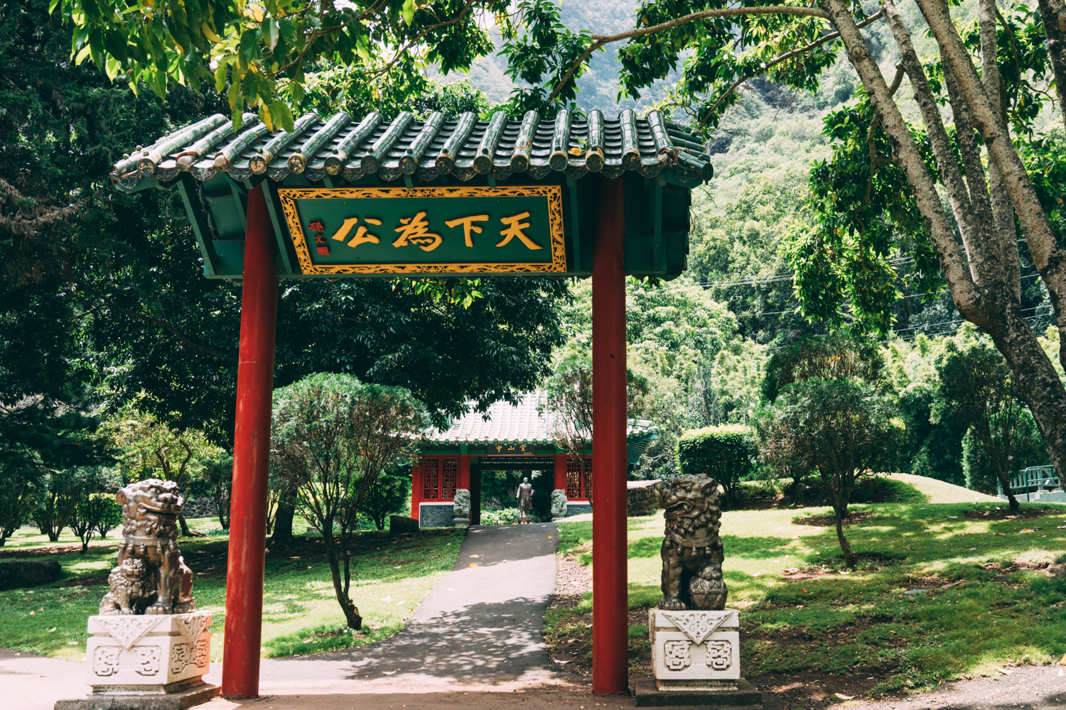 Entrance to the Japanese Garden