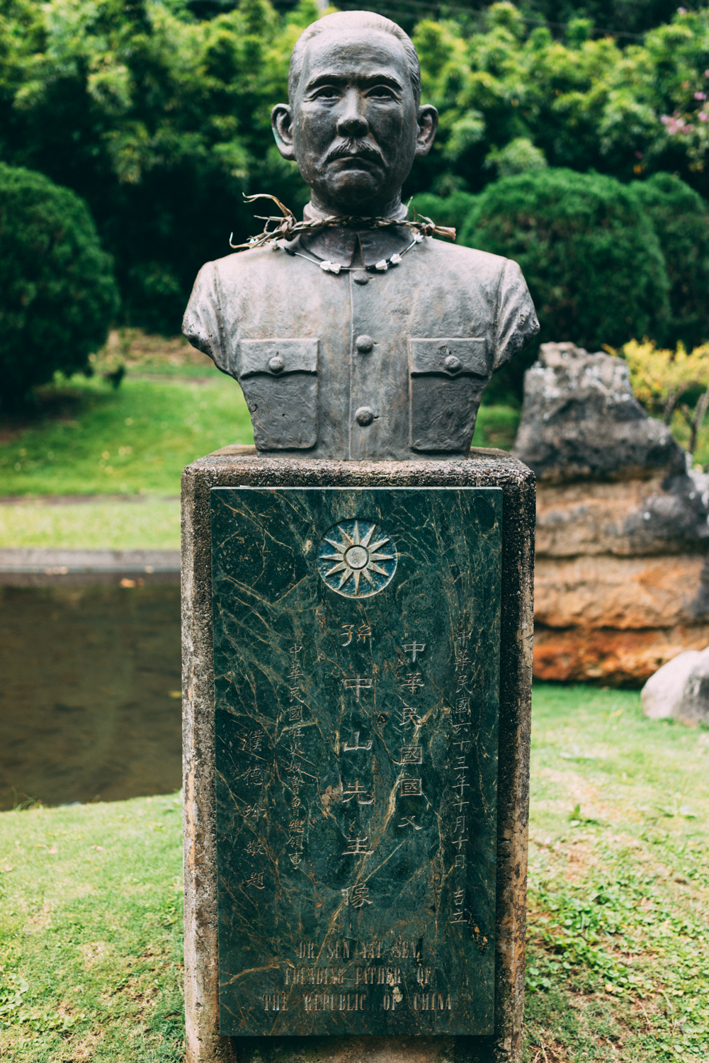 Dr. Sen Yat-Sen, Father of the Republic of China. I don't know why it was placed in the Japanese gardens but it was.