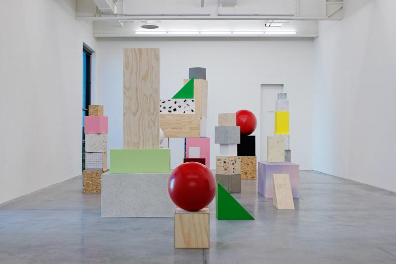 Bruno Peinado -Sans titre, Looking for a certain ratio (2014)