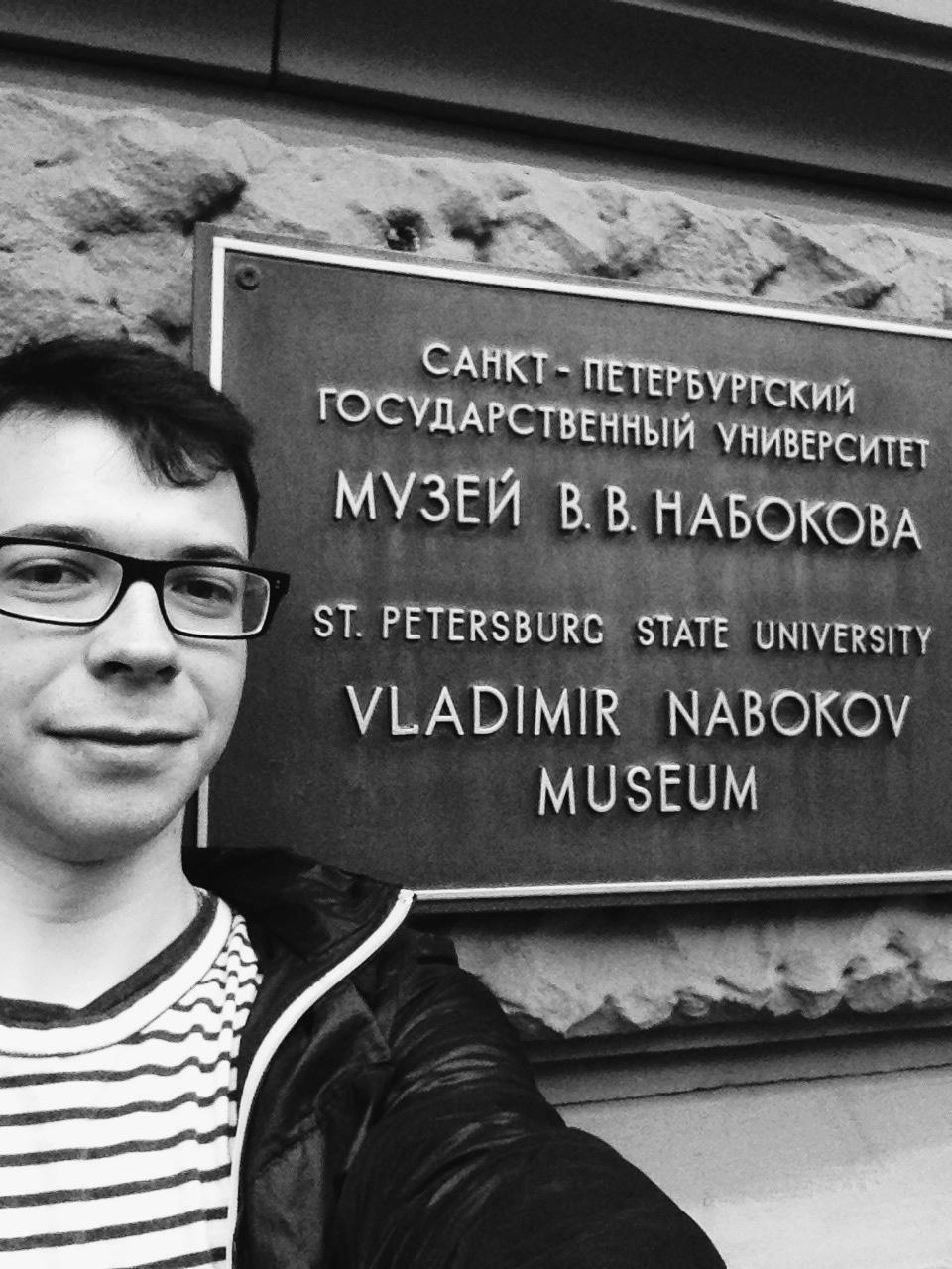 In front of 47 Bolshaya Morskaya