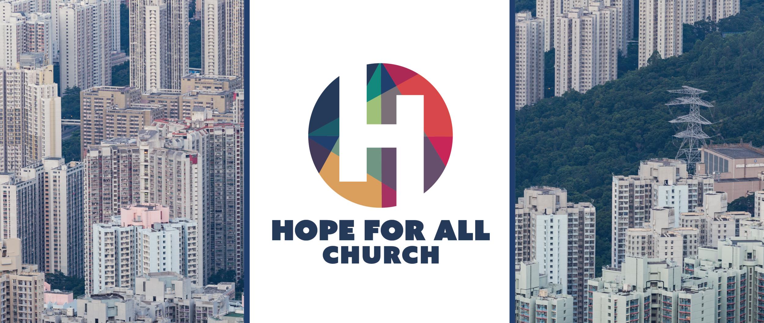 HopeForAllChurch-Banner-15.png