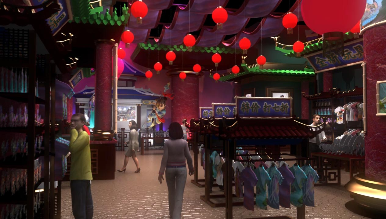 Qingdao_Nezha_Retail_01.jpg