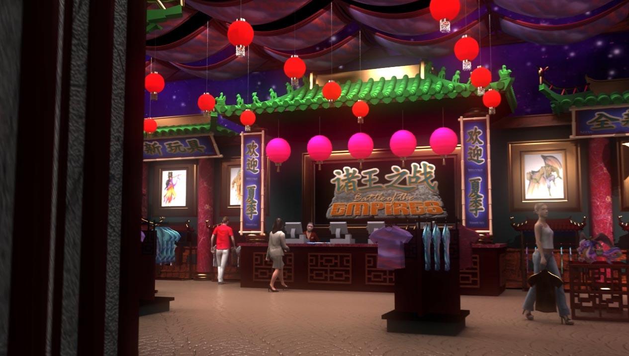 Qingdao_Nezha_Retail_07.jpg