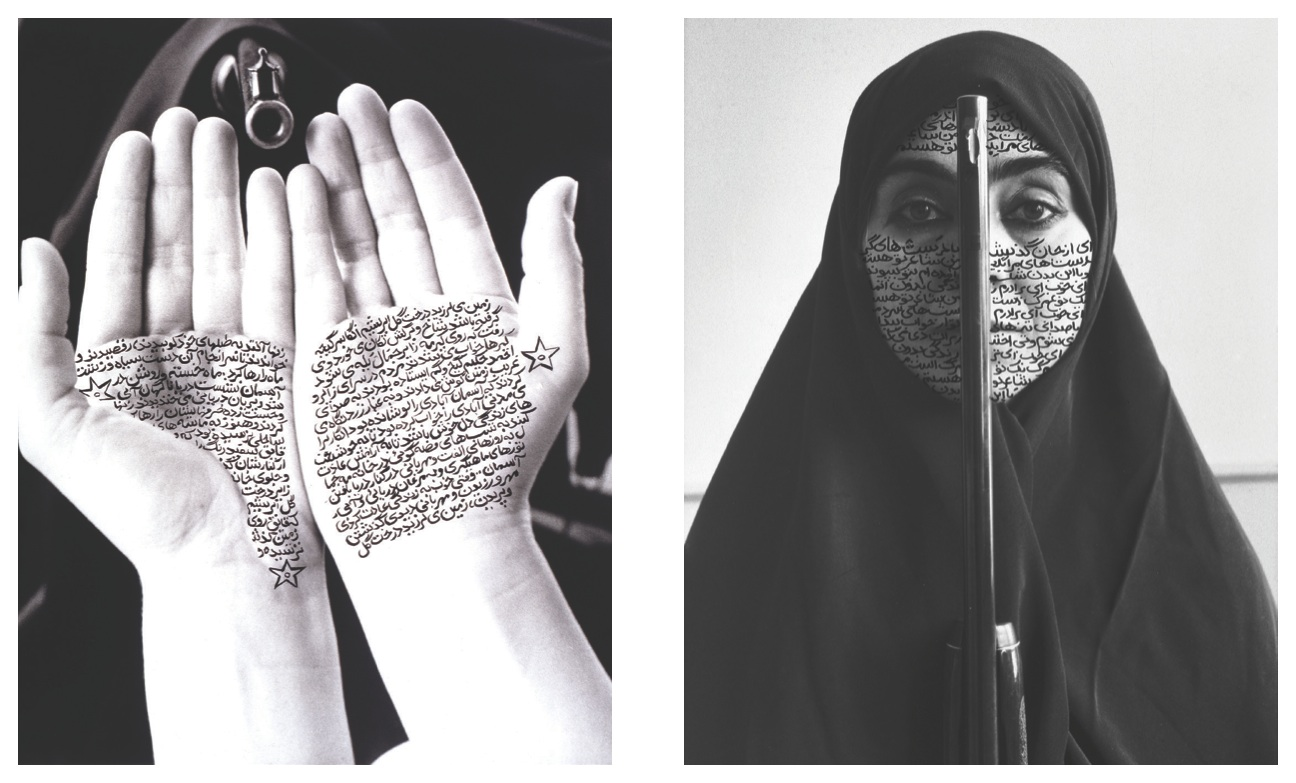 GUARDIANS OF REVOLUTION (WOMEN OF ALLAH SERIES), 1994    B&W RC print and ink (photo taken by Cynthia Preston)