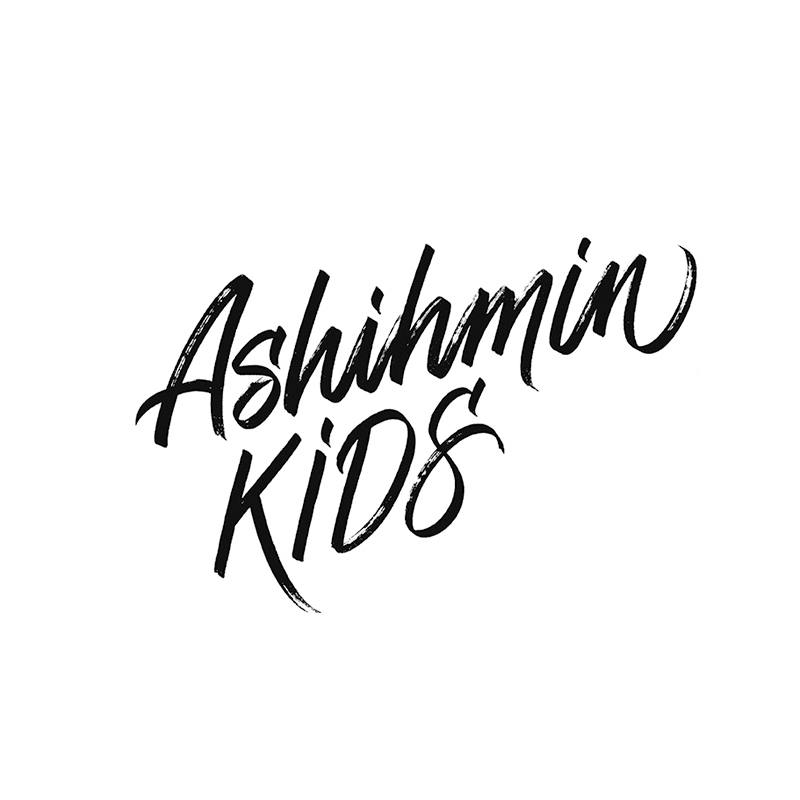 Logo design for a fashion brand Ashihmin Kids | | By Svetlana Postikova, a graphic designer and lettering artist behind Type and Graphics Lab | typeandgraphicslab.com