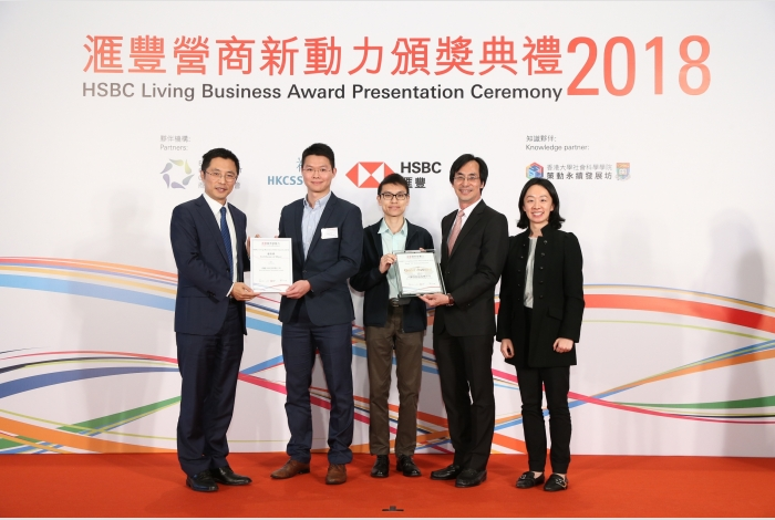 HSBC Living Award.jpg