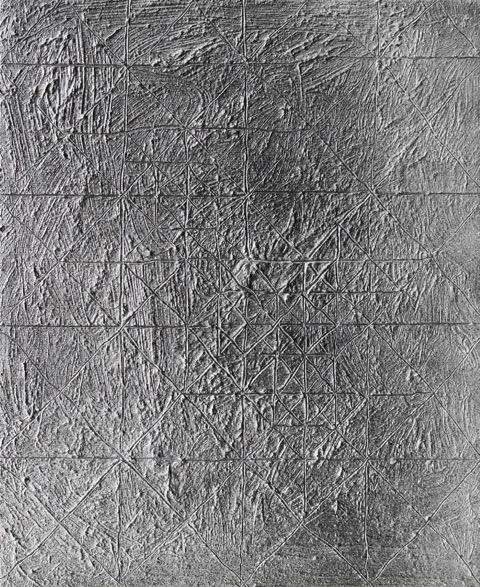 Mater prim , 2015 , ulei pe panza , 25 x 30 cm.jpeg
