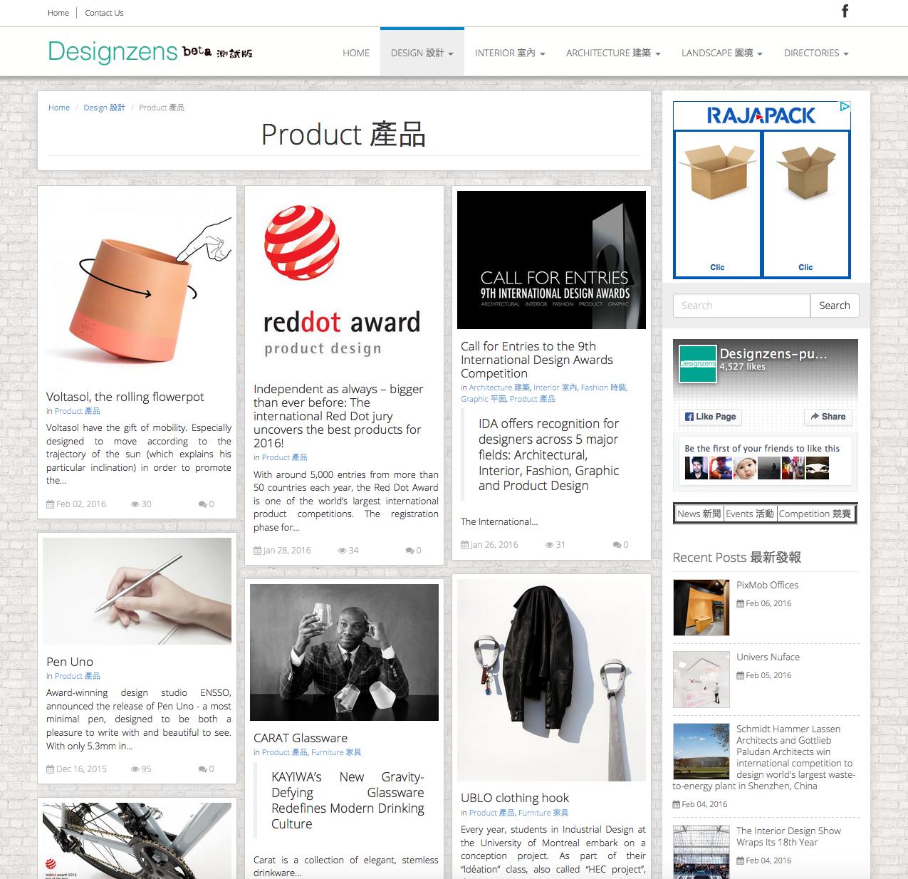 DesignZens