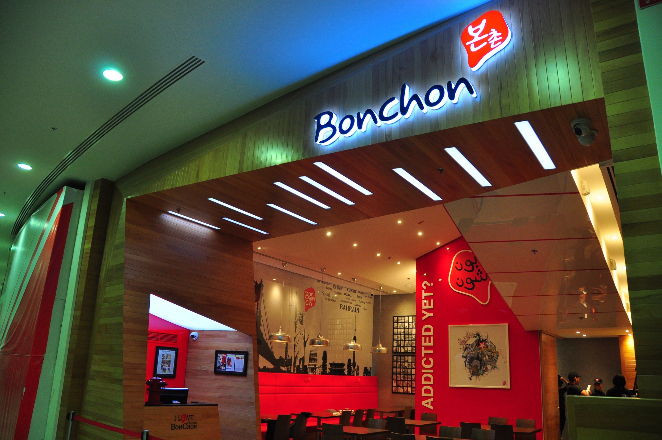Bonchon Restaurant - Seef Mall Muharraq